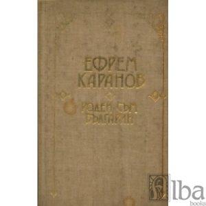 book_5766-600x600