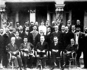 Бугарската делегациja коjа учествува на мировниот договор